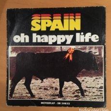 Discos de vinilo: SPAIN - OH HAPPY LIFE - 1973 - ADOLFO WAITZMAN . Lote 182541562