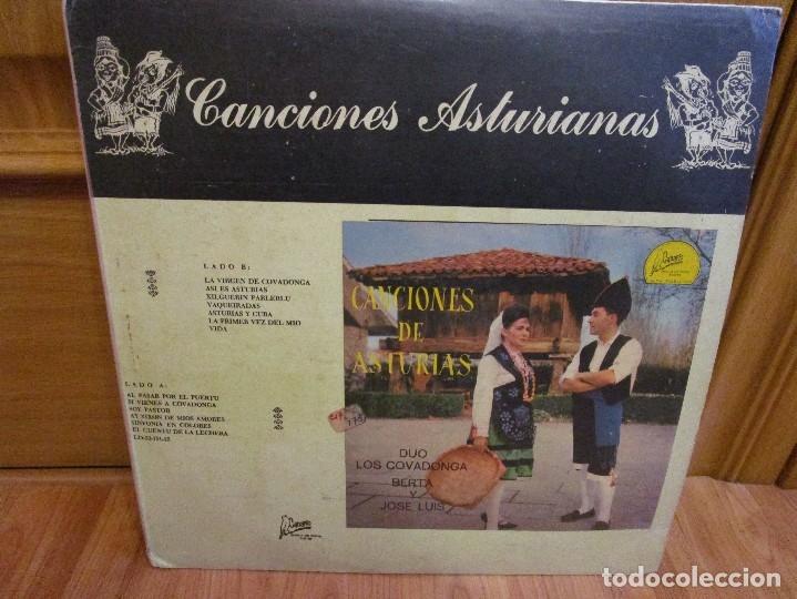DUO LOS COVADONGA BERTA Y JOSE LUIS CANCIONES DE ASTURIAS ( LP VENEZUELA ) ASTURIAS Y CUBA - (Música - Discos - Singles Vinilo - Disco y Dance)