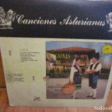 Discos de vinilo: DUO LOS COVADONGA BERTA Y JOSE LUIS CANCIONES DE ASTURIAS ( LP VENEZUELA ) ASTURIAS Y CUBA -. Lote 182559848