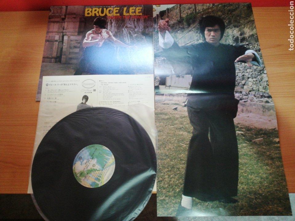 VINILO EDICIÓN JAPONESA DEL LP DE LA BSO DE BRUCE LEE ENTER THE DRAGON (Música - Discos - LP Vinilo - Bandas Sonoras y Música de Actores )