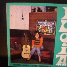 Discos de vinilo: IDOIA- EP.. Lote 182599113