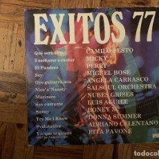 Discos de vinilo: EXITOS 77 SELLO: ARIOLA – 25.120-Z FORMATO: VINYL, LP, COMPILATION PAÍS: SPAIN FECHA: 1977 . Lote 182604765