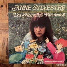 Discos de vinilo: ANNE SYLVESTRE ?– LES NOUVELLES FABULETTES SELLO: A SYLVESTRE ?– 598 054 SERIE: MERCREDISQUE GÉANT. Lote 182605576