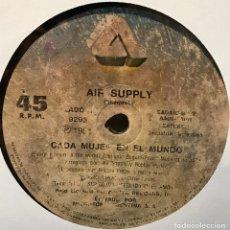 Discos de vinilo: SENCILLO ARGENTINO DE AIR SUPPLY AÑO 1981. Lote 122150567