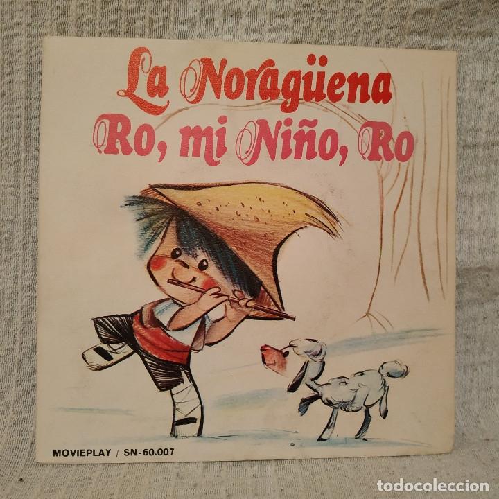 LA NORAGUENA - RO MI NIÑO RO - ESCOLANIA SAN ANTONIO DE MADRID SINGLE DE COLOR ROJO PORTADA GATEFOLD (Música - Discos - Singles Vinilo - Música Infantil)