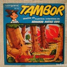Discos de vinilo: EL BOSQUE INCENDIADO - NARRADOR MANUEL CANO (SERIE TAMBOR VERGARA 1964) INCLUYE LIBRETO 8 PÁGINAS. Lote 182642123