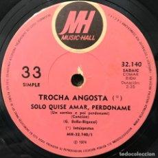 Discos de vinilo: SENCILLO ARGENTINO DE TROCHA ANGOSTA AÑO 1974. Lote 112571235