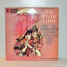 Discos de vinilo: MY FAIR LADY, BANDA SONORA, EN IINGLÉS. CBS 70.000 ESPAÑA 1965 NM/EX. Lote 182663448