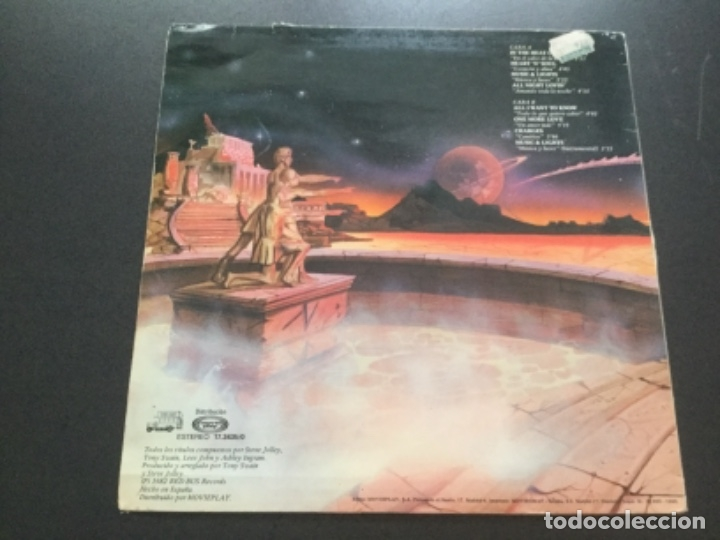 Discos de vinilo: Imagination - in the heat of the night - Foto 2 - 182668406
