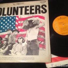 Discos de vinilo: JEFFERSON AIRPLANE VOLUNTEERS LP ORIGINAL USA. Lote 182678903
