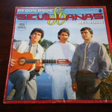 Discos de vinilo: REQUIEBROS. MELODÍAS. SEVILLANAS 86. Lote 182686137