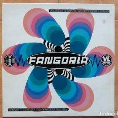 Discos de vinilo: FANGORIA- HAGAMOS ALGO SUPERFICIAL Y VULGAR- MAXI HISPAVOX 1990. Lote 182687496