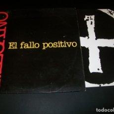 Discos de vinilo: MECANO - EL FALLO POSITIVO - EDICION EXTENDED MAXISINGLE CON LIBRETO - ARIOLA- 1992 - MUY DIFICIL. Lote 182689386