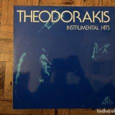 Discos de vinilo: THEODORAKIS – THEODORAKIS INSTRUMENTAL HITS SELLO: ΑΡΓΏ – KY 307 FORMATO: VINYL, LP PAÍS: GREECE. Lote 182694322
