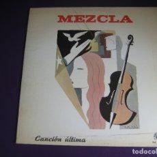 Discos de vinilo: MEZCLA LP APHRODITA 1978 - CANCION ULTIMA - FOLK CANCION PROTESTA. Lote 168242149
