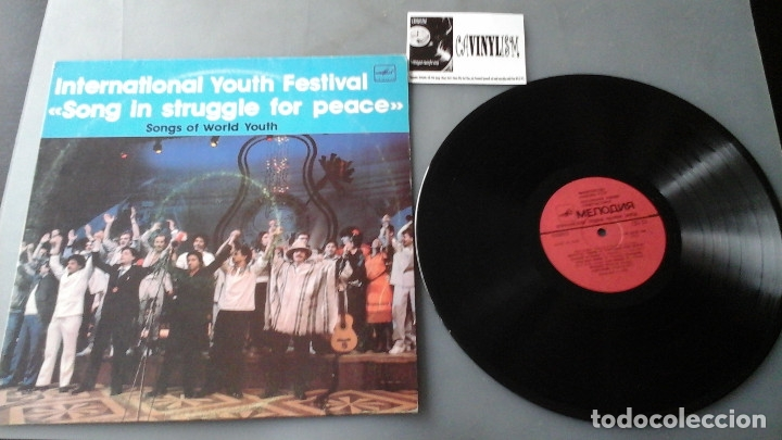 INTERNATIONAL YOUTH FESTIVAL SONG IN STRUGGLE FOR PEACE: LP: МЕЛОДИЯ  BILLY BRAGG RICARDO VERTAS (Música - Discos de Vinilo - EPs - Pop - Rock Extranjero de los 70)