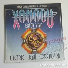 Discos de vinilo: XANADU ESTOY VIVO BANDA SONORO ORIGINAL DE LA PELÍCULA - DISCO VINILO 45 RPM MÚSICA BSO ELECTRIC L O. Lote 182703196