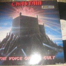 Discos de vinilo: CHASTAIN ( THE VOICE OF THE CULT ) (ROADRUNNER - 1988 ) OG HOLANDA LEA DESCRIPCION. Lote 182709400