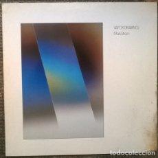 Discos de vinilo: MARK ISHAM. VAPOR DRAWINGS. WINDHAM HILL-A&M, GERMANY 1983 LP. Lote 182713057