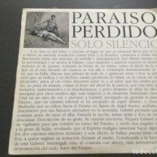 Discos de vinilo: PARAÍSO PERDIDO - SOLO SILENCIO . Lote 182746861