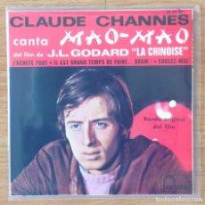 Dischi in vinile: CLAUDE CHANNES - CANTA MAO MAO (DEL FILM LA CHINOISE). Lote 182756832