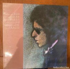 Discos de vinilo: BOB DYLAN – BLOOD ON THE TRACKS. DISCO VINILO ENTREGA 24H. Lote 182762122