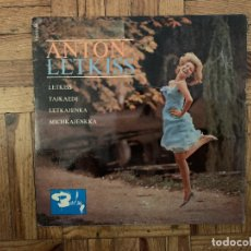 Discos de vinilo: ANTON LETKISS – LETKISS GÉNERO: POP, BRASS & MILITARY, FOLK, WORLD, & COUNTRY ESTILO: FOLK, MARCHE. Lote 182763123