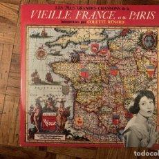 Discos de vinilo: COLETTE RENARD - LES PLUS GRANDES CHANSONS DE LA VIEILLE FRANCE ET DE PARIS.FRANCE. Lote 182769680
