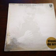 Discos de vinilo: GEORGES BRASSENS. DISCOS DE ORO. Lote 182776617
