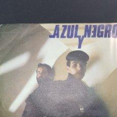 Discos de vinilo: AZUL Y NEGRO 'CATEDRAL DE LA SAL' 1981. Lote 182788950