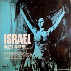 Discos de vinilo: GRUPO ALONIM DIRECCIÓN: R. GOLDSTEIN – ISRAEL - LP SPAIN 1968 - BARCLAY M-18.080 . Lote 182820968