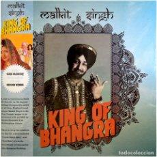 Discos de vinilo: MALKIT SINGH – KING OF BHANGRA - LP SPAIN 2019 - SHELLAC DISC – SHELL006 - MINT!. Lote 182822406