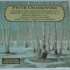 Discos de vinilo: SALVAT GRANDES COMPOSITORES Nº68 - PIOTR CHAIKOVSKI. Lote 182839012