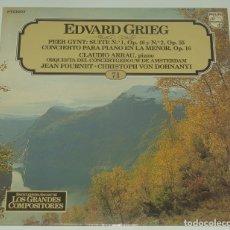 Discos de vinilo: SALVAT GRANDES COMPOSITORES Nº71 - EDVARD GRIEG. Lote 182840512