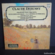 Discos de vinilo: CLAUDE DEBUSSY. IMAGENES PARA ORQUESTA. LOS GRANDES COMPOSITORES DE SALVAT. 1982. Lote 182851883