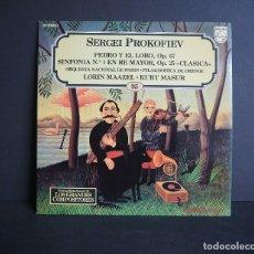 Discos de vinilo: SERGEI PROKOFIEV. LOS GRANDES COMPOSITORES DE SALVAT. 1982. Lote 182854232