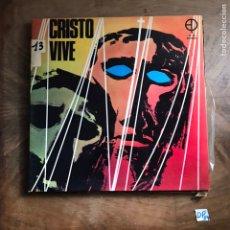Discos de vinilo: CRISTO VIVE. Lote 182856203