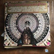 Discos de vinilo: JOTA DE LA VIRGEN DEL PILAR. Lote 182857092