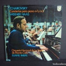 Discos de vinilo: TCHAIKOVSKY. CONCIERTOS PARA PIANO WERNER HAAS. PHILIPS 1974. Lote 182874768