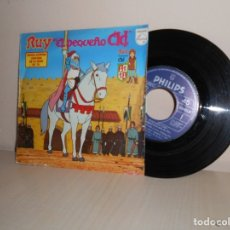 Discos de vinilo: RUY -EL PEQUEÑO CID - BANDA SONORA ORIGINAL DE LA SERIE DE TV-PHILIPS - 1980 MADRID . Lote 182875355