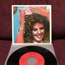 """Discos de vinilo: RUFUS - REVISTAS DEL CORAZÓN, EP 7"""", 1984, ESPAÑA. Lote 182875508"""
