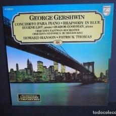 Discos de vinilo: GEORGE GERSHWIN. LOS GRANDES COMPOSITORES DE SALVAT. 1982. Lote 182877230