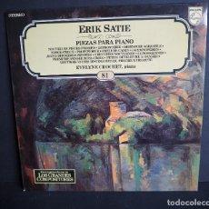 Discos de vinilo: ERIK SATIE. . LOS GRANDES COMPOSITORES DE SALVAT. 1982. Lote 182878033