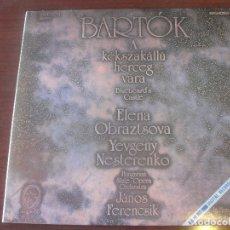 Discos de vinilo: BARTOK - EL CASTILLO DE BARBA AZUL - FERENCSIK / NESTERENKO / OBRAZTSOVA - ORIGINAL HUNGRIA. Lote 182878350