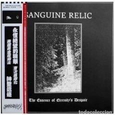 Discos de vinilo: SANGUINE RELIC - THE ESSENCE OF ETERNITY'S DESPAIR - LP [GOATOWAREX, 2019]. Lote 182878815