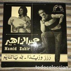Discos de vinilo: ANTIGUO EP HAMID ZAHIR. Lote 182944381