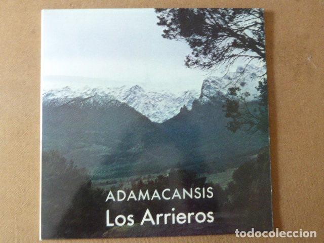 LOS ARRIEROS. ADAMACANSIS. GRABACIONES ACENTEJO, 1986. TEMA CANARIAS. (Música - Discos - LP Vinilo - Country y Folk)