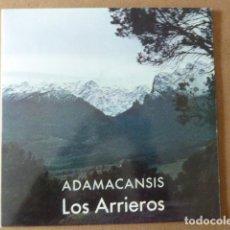 Discos de vinilo: LOS ARRIEROS. ADAMACANSIS. GRABACIONES ACENTEJO, 1986. TEMA CANARIAS.. Lote 182948813
