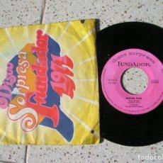 Discos de vinilo: DISCO EP SORPRESA DE FUNDADOR ,MIGUEL RIOS. Lote 182954230