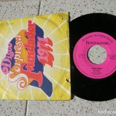 Discos de vinilo: DISCO DE FUNDADOR EP DE MARI TRINI. Lote 182954546
